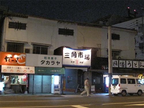 広島鉄板酒場「童童(わらべ)」